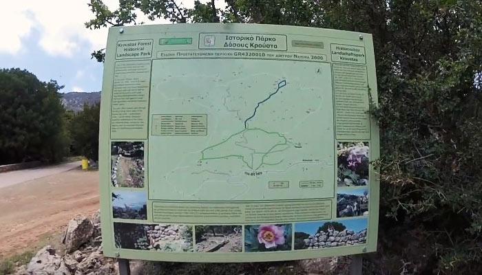 """Уникальный парк """"Лес Крустас"""" в деревне Крустас на Крите"""