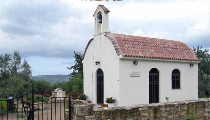Православная церковь в поселке Эпископи на Крите