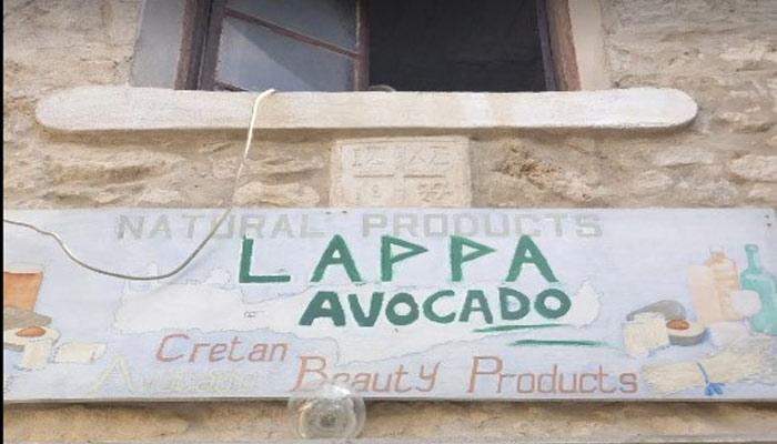 Магазин Lappa Avocado в Аргируполи на Крите