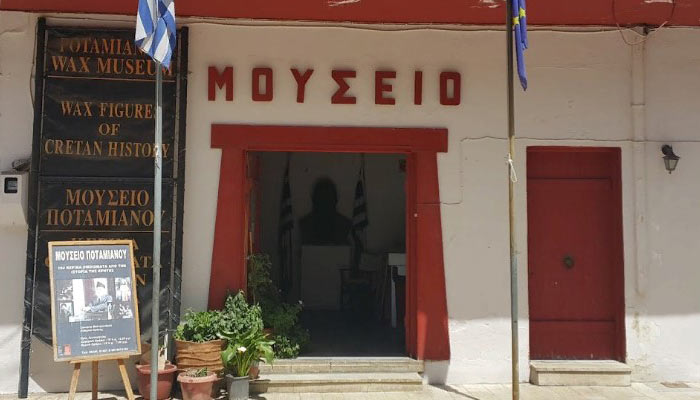 Аксос - самобытная деревня на Крите.