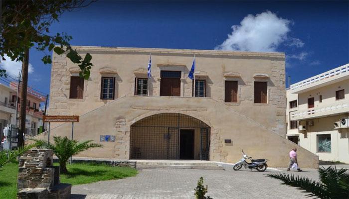 Археологический музей Киссамоса на Крите
