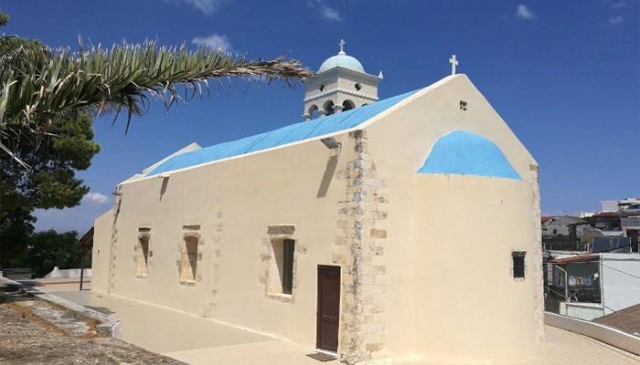 Музей Historic shelter of Platanias на Крите