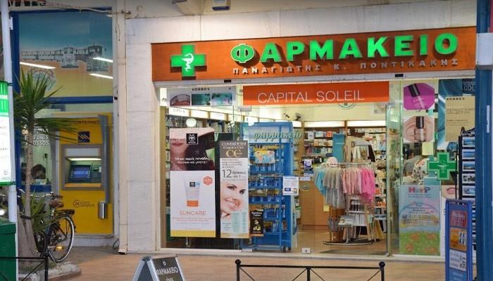 Аптека PHARMACY PONTIKAKI. KATERINA & PANAGIOTI курорта Платаньяс на Крите