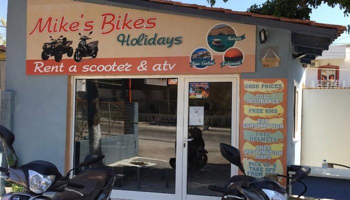 Прокат квадроциклов и скутеров в Матале на Крите