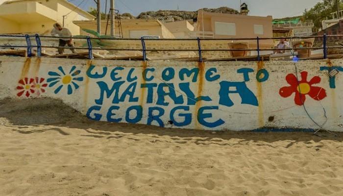 Курорт Матала на Крите