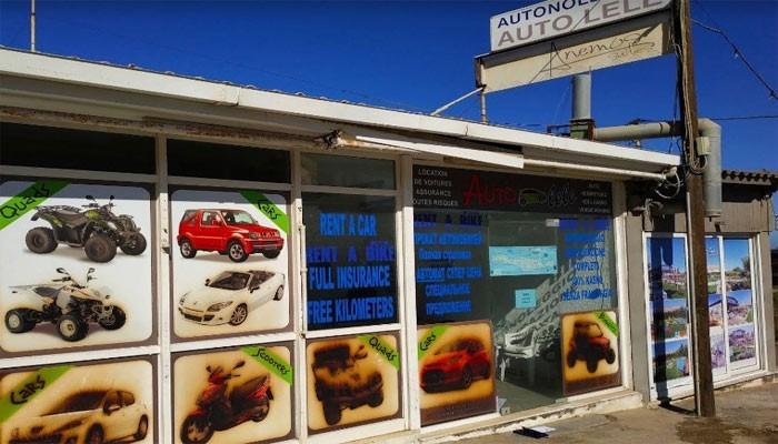 Прокат машин в Картеросе на Крите