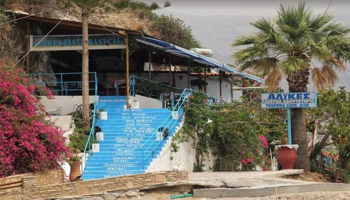 Ресторан Alikes в Айя Галини на Крите