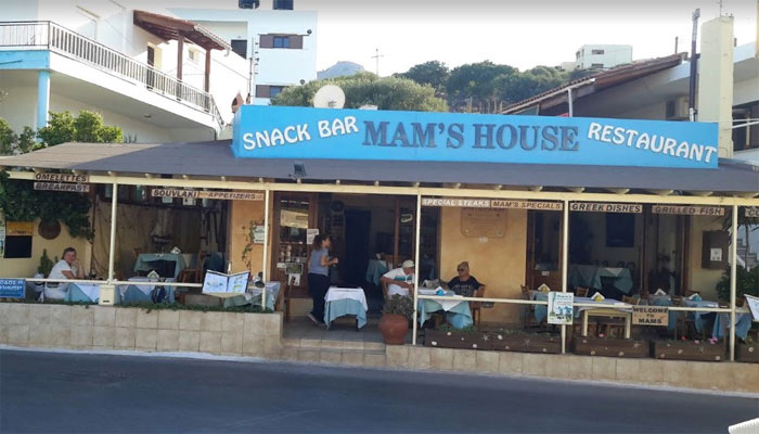 Ресторан Mam's House Restaurant в поселке Элунда на Крите