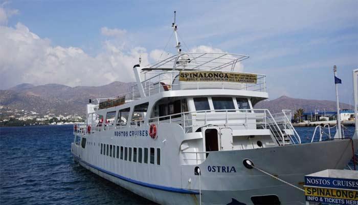 Экскурсия на катере на остров Спиналонга из Агиос Николаос на Крите