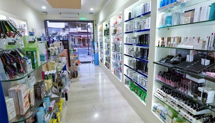 Коккини Хани аптека
