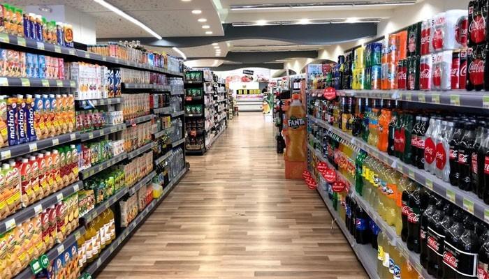 Коккини Хани супермаркет