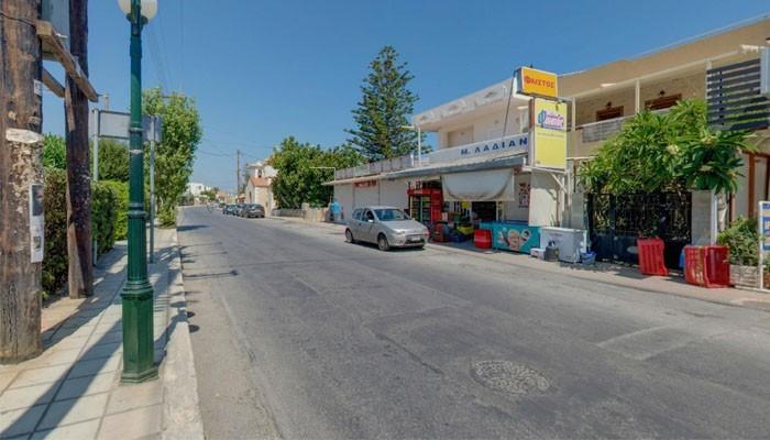 Коккини Хани улицы