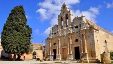 равославные святыни Крита