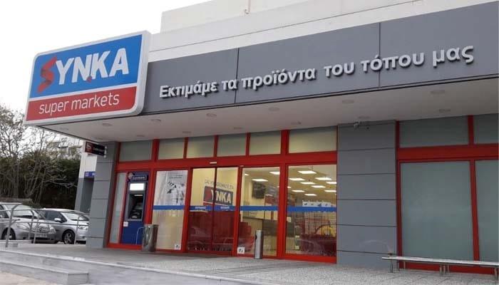 супермаркет синка