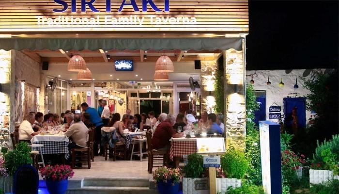 Sirtaki Taverna Restaurant