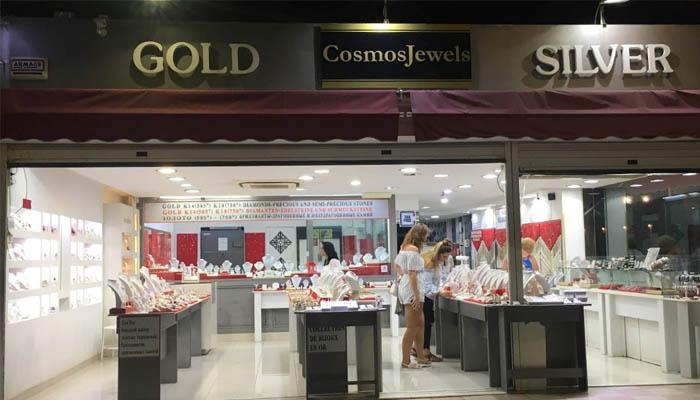 Ювелирный магазин Cosmos Jewels Stalis в городе Малия на Крите